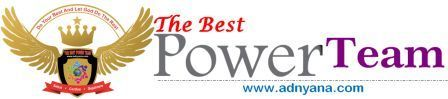 Blog The Best Power Team